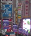 Panneaux publicitaires lumineux (centre ville)